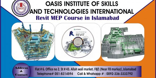 Revit MEP Course in Islamabad |